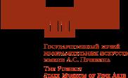gosudarstvennyy-muzey-izobrazitelnyh-iskusstv-imeni-pushkina